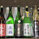 ゆらり - 地酒ほろ酔いセット