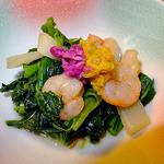 ゆじゅく 金田屋 - 夕食(青菜と小エビの和え物)