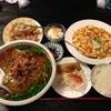 昇龍閣 - 料理写真:麻婆定食+台湾ラーメン大盛り 1180円