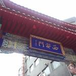 18429040 - 神戸 元町
