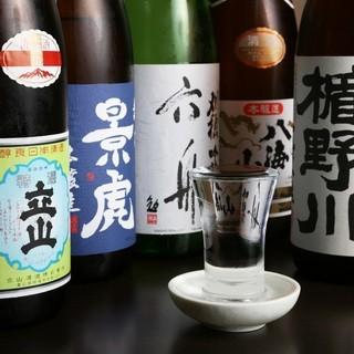 その季節毎に随時入荷するリーズナブルな地酒を「早い者勝ち」で提供しております!