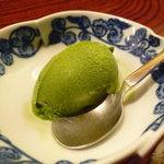 割烹 堂島 - ☆お抹茶のアイスクリーム(*^^)v☆