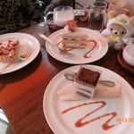 ふれぇずりぃあんくる - ショートケーキ、タルト、ティラミス