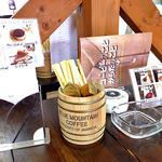 珈琲倶楽部 - テーブルに常備された砂糖・コーヒーフレッシュ