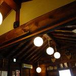 味処山惣 - 2階の天上部分
