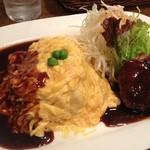 洋食亭ブラームス - オムライスとハンバーグ