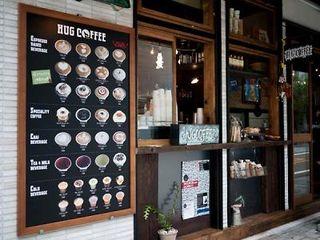ハグ コーヒー 紺屋町店 - ハグ コーヒー アネックス 店の外観