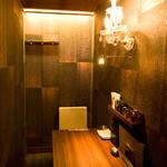 麺匠 竹虎 - 2名個室