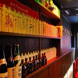 12種類の日本酒をお楽しみ下さい。