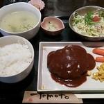 ウィズカフェバール ケー - Kのハンバーグ720円♪