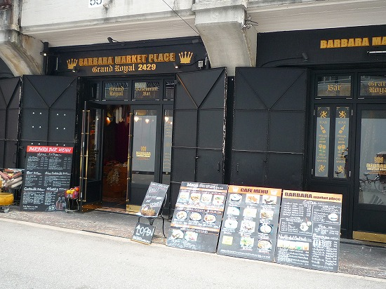 BARBARA market place GRAND ROYAL 2429 中崎本店
