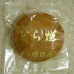 明治屋 - ...「手焼きどら焼き(150円)」、表面。