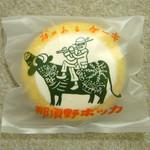 明治屋 - ...「那須野牧歌(120円)」、GJ!