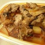 玉仙楼 - 2013.04 豚ばら肉とジャガイモの四川風な炒め煮、、ちょっとオイリーでしたが美味しかった。
