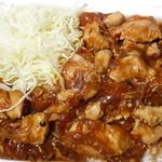 ジュリーズ・スパイス - スパイシー鶏丼(\650)