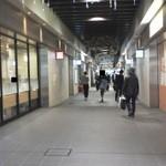 18443644 - 201304 かば 「京王クラウン街笹塚のEast」内にあるお店