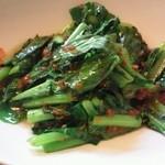 18443994 - 青菜のガーリック炒め