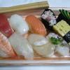 オーケー - 料理写真:握り鮨(梅)10貫 418円