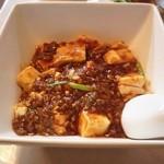 18444011 - 福福 麻婆豆腐
