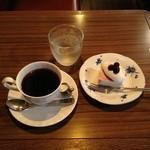 コーヒーロッジ ダンテ - ケーキ & ダンテブレンド(750円)
