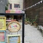 オーガニックキッチン&ワインバー レコッコレ - (゜ロ゜;)エェッ!?こんなとこにカフェ??
