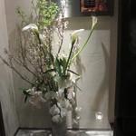 18446341 - 生花もステキです