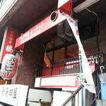 アジア料理 シージャン -