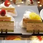 パティスリー SATSUKI - 1個1575円 スーパーメロンショートケーキ