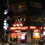 ヤキニク ルース - 住吉の有名なラーメン屋さんの2階でかなり隠れ家度が高い。