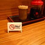 割烹 金ふじ - うれしい禁煙標示ミニチュア