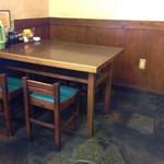 18452995 - テーブル席