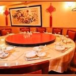 東海飯店 - 円卓席は6名様~お承ります。少人数予約も大歓迎です!
