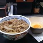 吉野家 - 並盛280円+卵50円