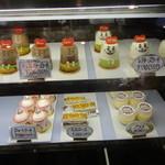 ウルトラジャム - かわいいケーキいっぱい!