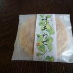 18459944 - 味あわせ柚子