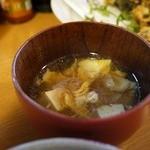 居酒屋 てん心 - 中華風スープ