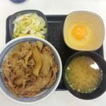 Yoshinoya - 牛丼:並+お新香・味噌汁セット+玉子