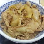 Yoshinoya - 牛丼:並