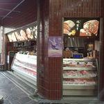 18467288 - 店の外観 路地に面した精肉売り場
