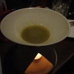 イタリアンバル 小麦 - バーニャカウダーソース