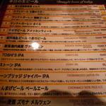 18469254 - 本日の樽生ビール1