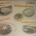 18469981 - ご飯物。タイのグリーンカレーと沖縄のタコライスが並んでいるのがこの店