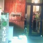 18470016 - 2階に上がってここが入口です