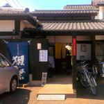 蕎楽 たか木 - 2013.4.7現在 店舗外観