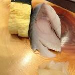 愛菜 - 出し巻き玉子、〆サバ(ともに1貫100円) 美味♪