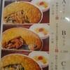 梅蘭 イオンモール東久留米店