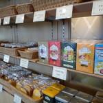 Patisseie Chez Akko - 焼き菓子とお茶