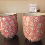 メルカードキッチンまる - お茶 【 2013年4月 】30