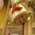 ボン スイーツ&コングラッツ! - 季節のロールケーキ(420円)