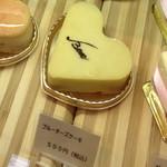 ボン スイーツ&コングラッツ! - ブルーチーズケーキ(500円)